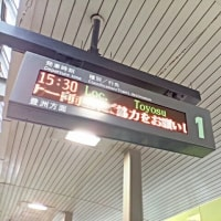 2016/12/07 ゆりかもめ有明テニスの森駅