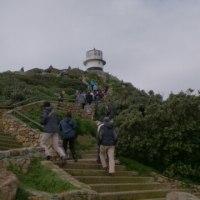 東山公園とアフリカ旅行