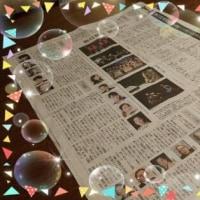 第24回4讀賣演劇大賞ノミネート決定!@久々にアッキーの名が(泣)