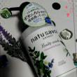 ソフティモ ナチュサボンセレクト「ボディウォッシュ」ボタニカルでしっとり潤い良い香りです♡