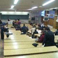 ビジネス実務法務2級 受験