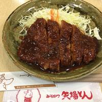 矢場とんの「味噌カツ」!