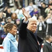 ♯710 トランプ大統領の貿易観