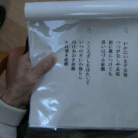 1月26日(木) 大正琴演奏会