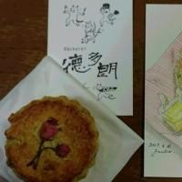 3月に描いたパンの絵