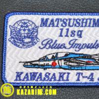 当日限定ブルーインパルスワッペン・C2・YS11も!美保基地航空祭2017にKAZARI隊.COMが出店致します