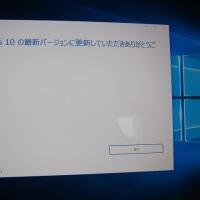 Windowsの最新版をアップロードしました。その1