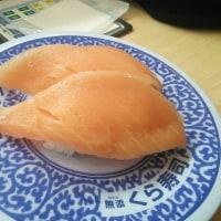 くら寿司行きました