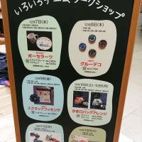 彫紙アート&韓国語&パッチワーク&トールペイント★