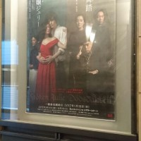 Bunkamuraで文化に触れる