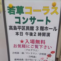 11月5日 本日の活動