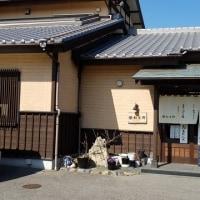 一期 いちご巡り 知多半島 No.75