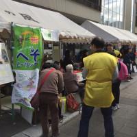 23日「名東ボランティア展」に参加して来ました