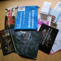 無事に東京から戻りました(^.^)