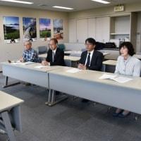熊本地震・・・県への共産党の「1周年の声明」を提出