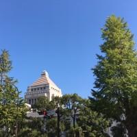 【FP益山ダイアリー】今年初セミナーは「参議院」でした