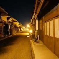 メースパと四国へ~神山温泉からうだつの夜景~