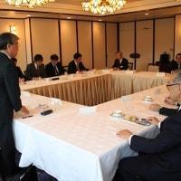北海道地方本部運営委員会