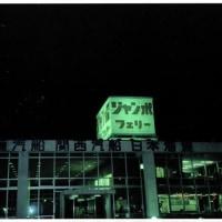 11月9日 高松(自転車旅行記)