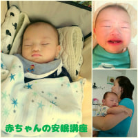 2016年2月5日(金) 豊洲で赤ちゃんの安眠講座