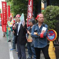 「休ませろ!」東部労組マックハウス支部怒りの本社前抗議・申し入れ行動