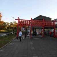安濃SA(上り)伊勢自動車道
