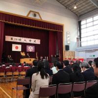 今年もさとえ学園小学校の入学式に来賓の一人として参列しました。(No.504)