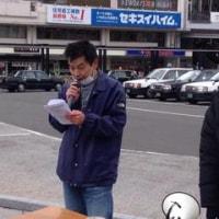 11月23日 TPPを批准させない松本共同行動