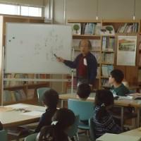 音読みと訓読み~発展型放課後学習より