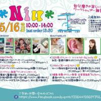5月イベント♪