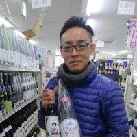塩山洋酒 デラウェア 休売のお知らせ