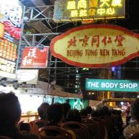 香港 オープントップバス乗車 6