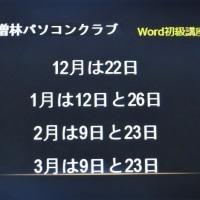 増林PC-16.12.8