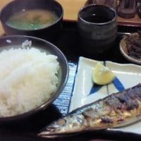 食べ物探訪~神保町ランチ第2弾 隠れた魚専門定食屋『魚玉』~そこで知った脇役の大切さ