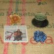 Stephen Stills - Stephen Stills (Full Album)