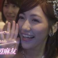 ドラマ「キャバすか学園」予告映像 / AKB48[公式]