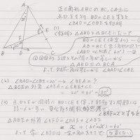全国学力テスト数学B問4の解