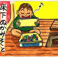 名刺マンガ 昭和40年代の思い出 「宝 箱」