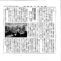 かながわ建築祭2017の報告が建設工業新聞に掲載1(2017/3/16)
