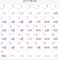 川越 美容室 kitaro アッシュ グレイ カラー
