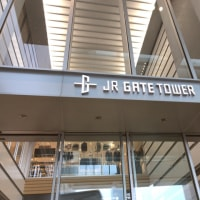 JR GATE TOWERに行ってきました。