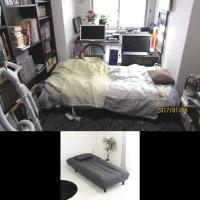 ☆1月19日 [暇ネタ]寝室のベッド、買い換えました