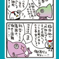 新潟県知事選挙で無所属新人の米山隆一氏(49)が当選ではっきりした、原発NO!という強い住民意思。