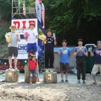 中日本EDエリア選手権R2報告