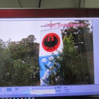2017年5月12日(金)放送の歴史秘話ヒストリア「飛鳥美人 謎の暗号を解け~高松塚壁画のヒミツ~」を視聴して