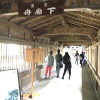 滋賀旅行記2016 その6〜舟廊下を通って神社へ〜