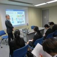 コース別研修【英語キャリアコース】~NEC&日本IBM~