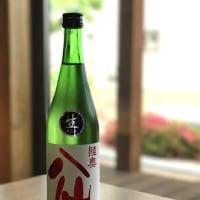 ちょっと日本酒でも…「陸奥八仙 赤ラベル」の巻