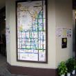 手作りの街の案内地図