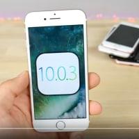 【10/18更新】iOS 10.0.3配信開始!iOS 10.0.3の変更点及びアップデート方法